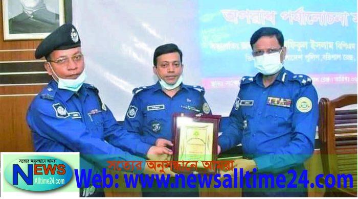 """কলাপাড়া থানার ওসি পেয়েছে বরিশাল রেঞ্জের সেরা """"অফিসার ইনচার্জ"""" সম্মাননা স্মারক"""